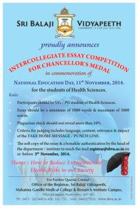 Inter Collegiate Essay Competition